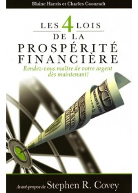 LES 4 LOIS DE LA PROSPERITE FINANCIERE